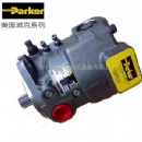 Parker piston pump PAVC series PAVC10032R4222