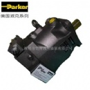 Parker piston pump PV series PV040L1L1T1NFWS
